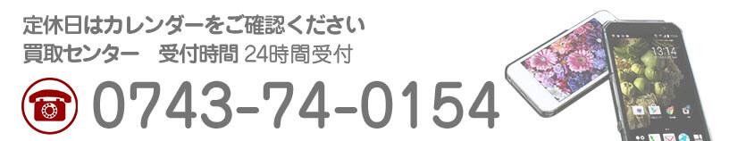 0120-130-180