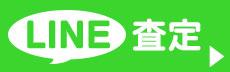 BANSO【@e-kaitori】